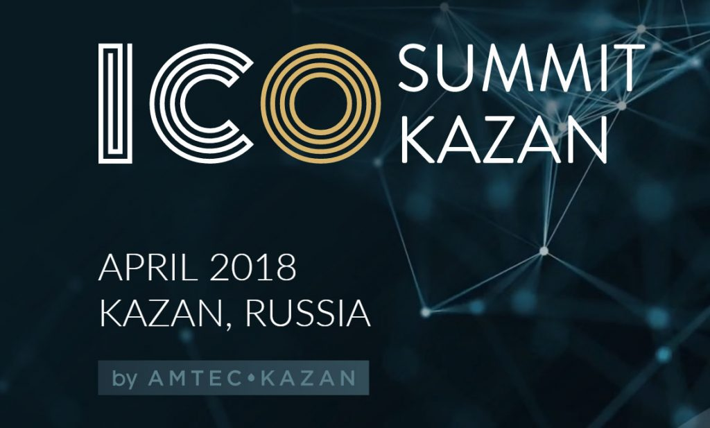 Казань станет центром мирового ICO-сообщества