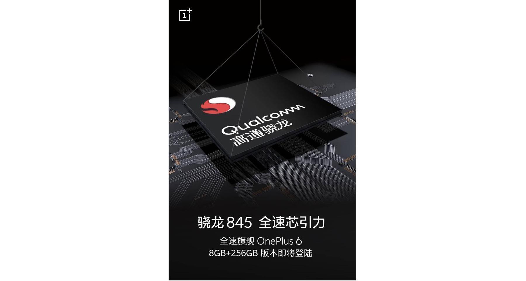 Опубликован официальный тизер и постер OnePlus 6