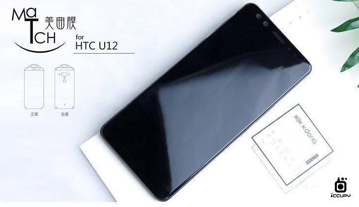 В Сети появились рендеры HTC U12+