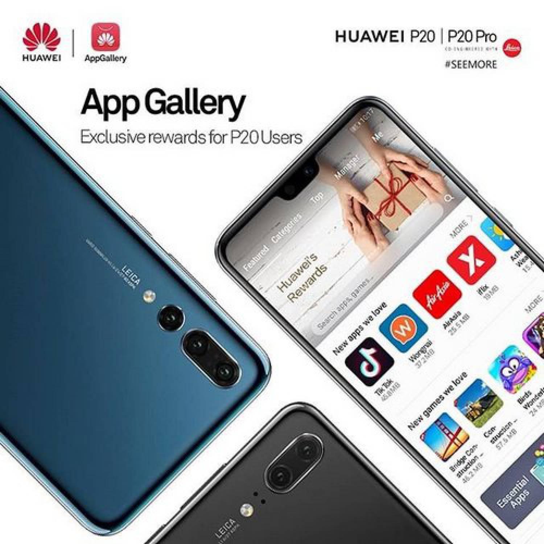 Huawei запустила пообразу иподобию магазина Google Play для телефонов на андроид