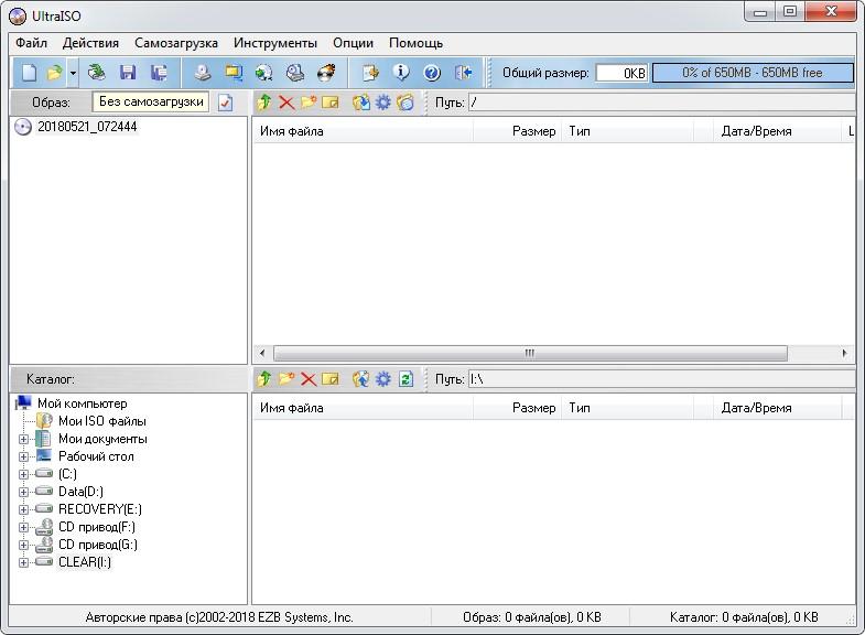 Сделать загрузочную флешку Windows 7 UltraISO