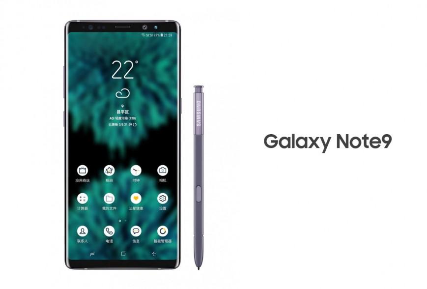 В сеть попало изображение Samsung Galaxy Note 9