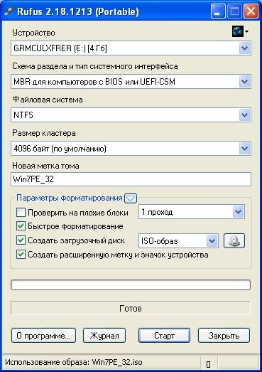 как сделать загрузочную флешку Windows 7 Rufus