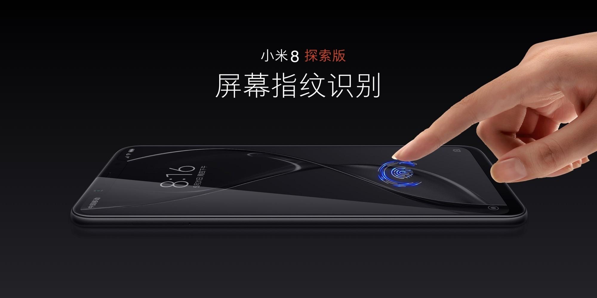 Xiaomi Mi8 будет работать начипе Snapdragon 845
