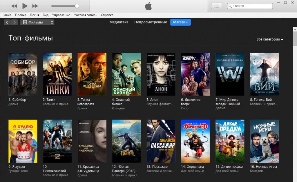 В российском iTunes стали предлагать сериалы на русском языке