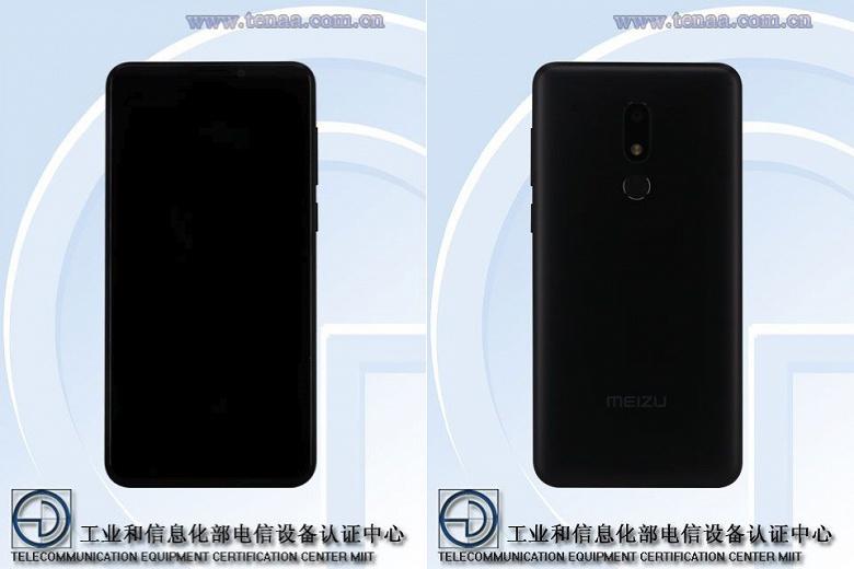 Спецификации Meizu M8 Lite появились вбазе TENAA