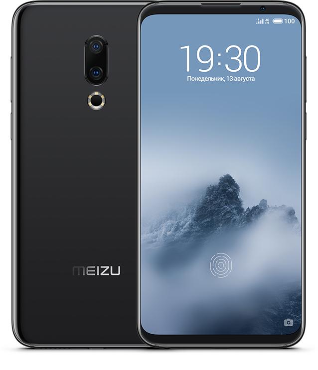 Напомним в Meizu 16 установили 6-дюймовый AMOLED-экран с разрешением 2160х1080 пикселей