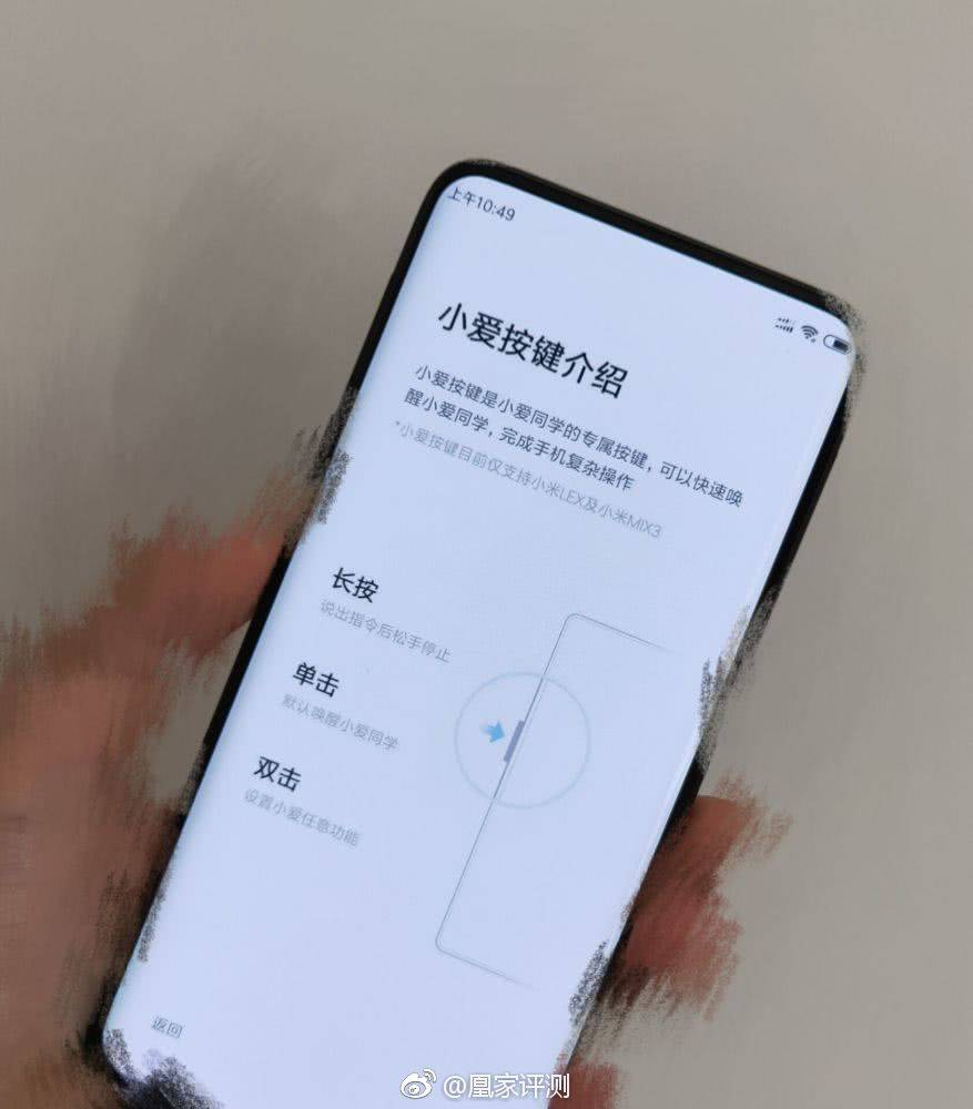 В Сети появилось новое видео смартфона Xiaomi Mi Mix 3