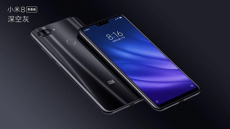 Xiaomi официально представила мощнейший смартфон Mi8 Screen Fingerprint Edition