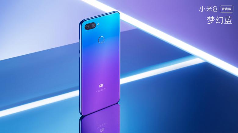 Xiaomi в Ченду представила молодежный смартфон Xiaomi Mi 8 Lite