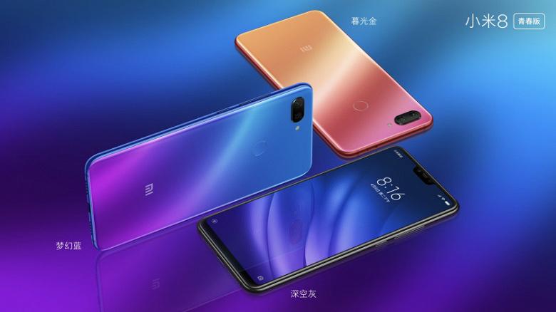 В Китае начались продажи бюджетного смартфона Xiaomi Mi 8 Lite
