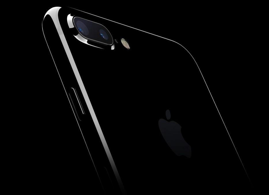 Цены на смартфон iPhone 7 Plus в России упали до минимума