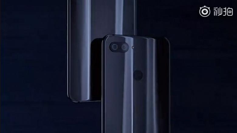 Смартфон Xiaomi Mi 8 Youth в трех цветах показали на видео