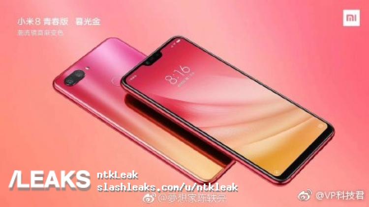 Молодежный смартфон Xiaomi Mi 8 Youth в новом цвете показали на фото