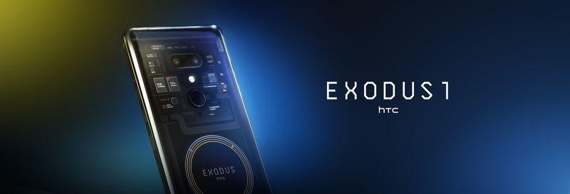 Компания HTC представила первый блокчейн-смартфон HTC Exodus 1