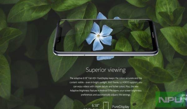 Новой Nokia 8 станет семерка с вырезом - Mail Hi-Tech