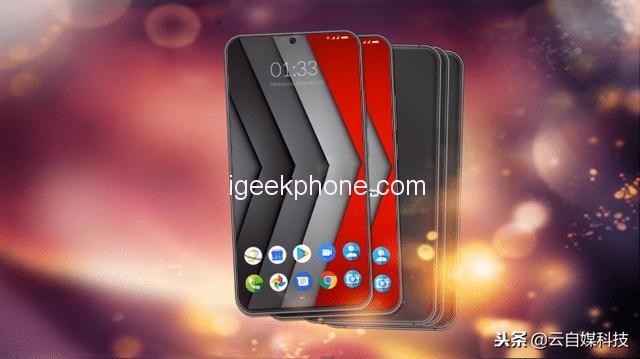 Lenovo 6 декабря представит свой смартфон «с дыркой» в экране