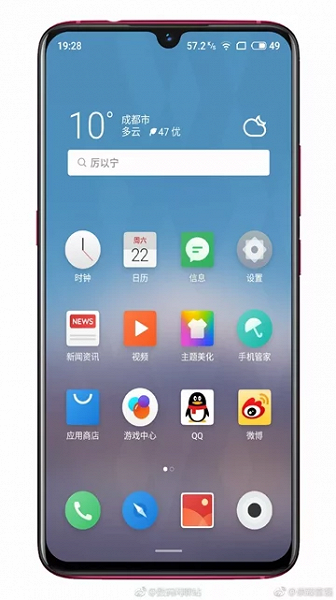 Meizu готовит достойного конкурента ажиотажному Redmi Note 7