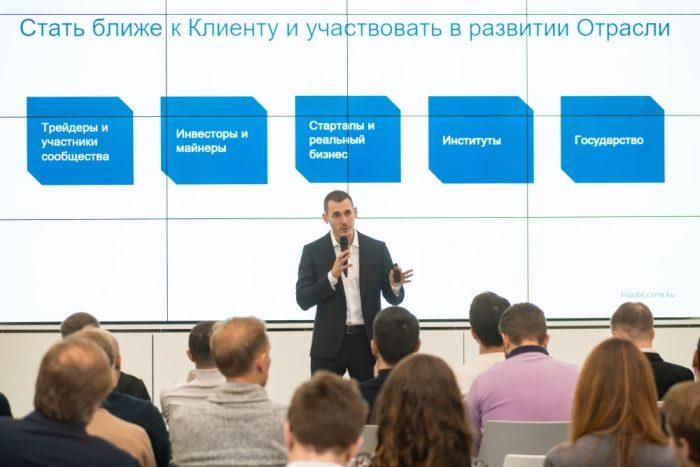 Интервью с Андреем Грачёвым, официальным представителем криптовалютной биржи Huobi Russia