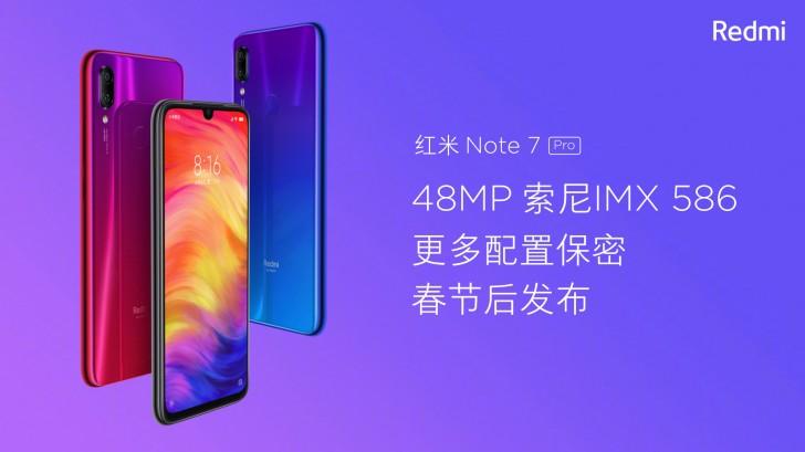 Новый смартфон Redmi Note 7 Pro получит процессор Snapdragon 675