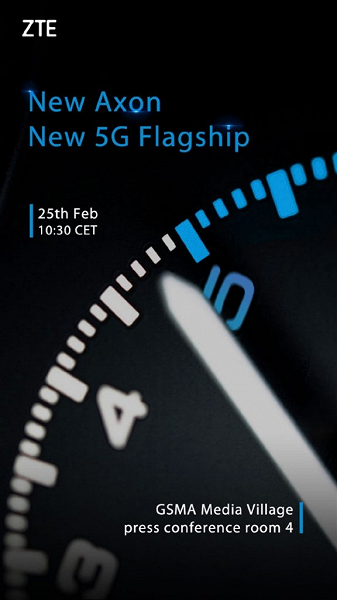 ZTE покажет на выставке MWC 2019 свой 5G-смартфон