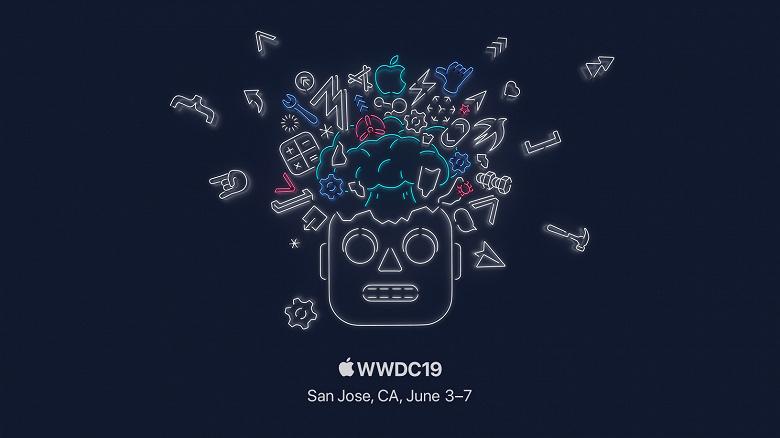 Компания Apple назвала дату проведения конференции WWDC 2019
