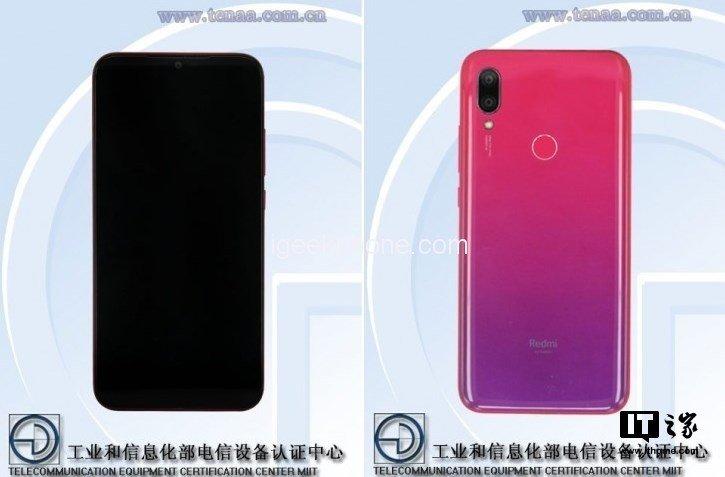 Новый Redmi 7 станет самым дешевым смартфоном с Gorilla Glass 5