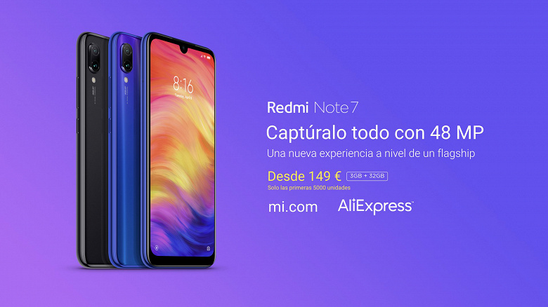 В Европе стартовали продажи смартфона Xiaomi Redmi Note 7