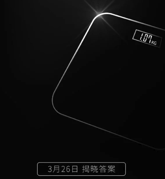 Xiaomi выпустит новый суперлегкий ноутбук Xiaomi Mi Notebook Air