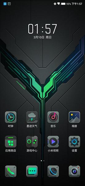 Глава Xiaomi опубликован снимок экрана геймерского смартфона Black Shark 2