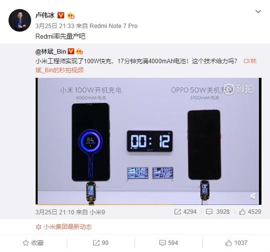 Xiaomi показала супербыструю зарядку для телефонов