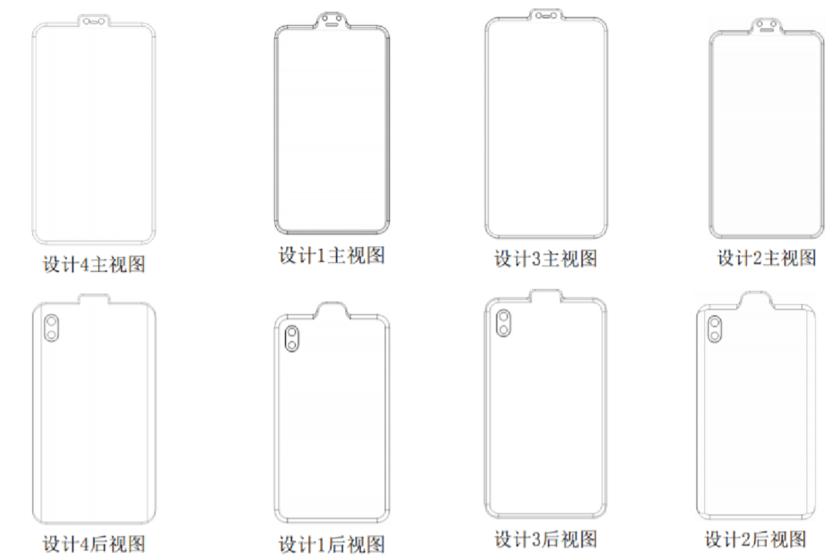 Xiaomi запатентовала необычный «вырез» для селфи-камеры