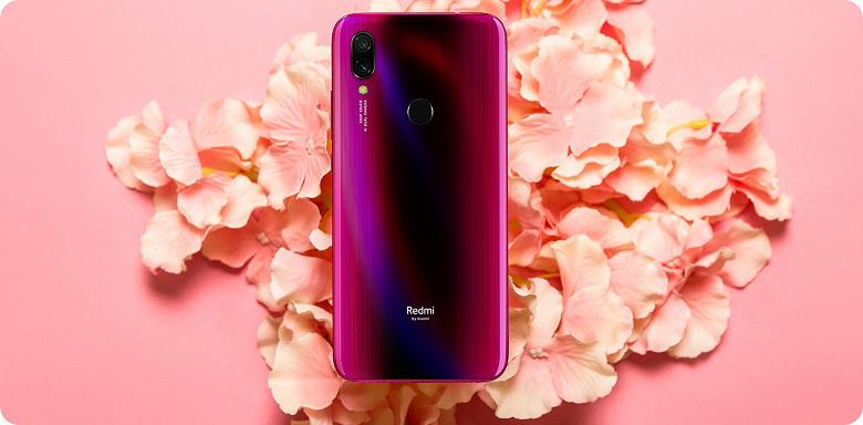 Xiaomi представила новый бюджетный смартфон Redmi Y3