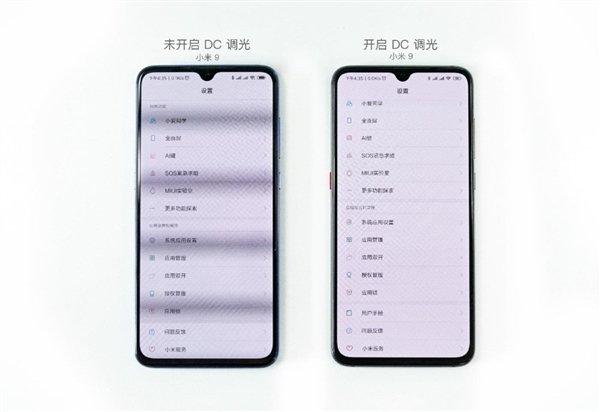 Компания Xiaomi летом улучшит экраны смартфонов Mi 8 и Mi Mix 3
