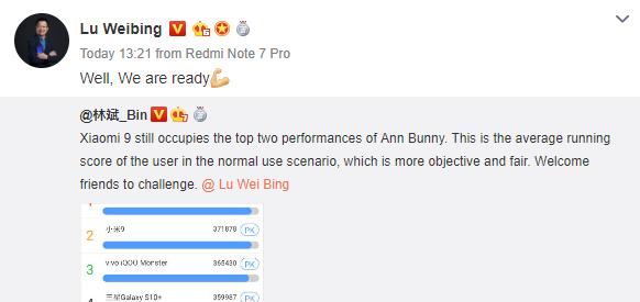 Флагман Redmi получит производительность выше, чем у Xiaomi Mi 9