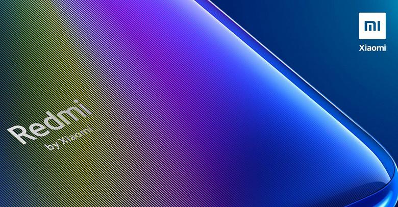 Недорогой смартфон Redmi Y3 появился в базе Geekbench