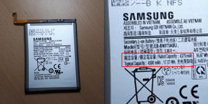 Samsung Galaxy Note 10 Pro 5G получит мощный аккумулятор