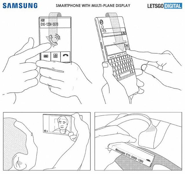Samsung запатентовала гибкий смартфон с тремя экранами