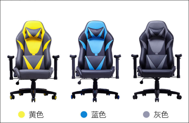 Xiaomi показала геймерское кресло AutoFull gaming chair