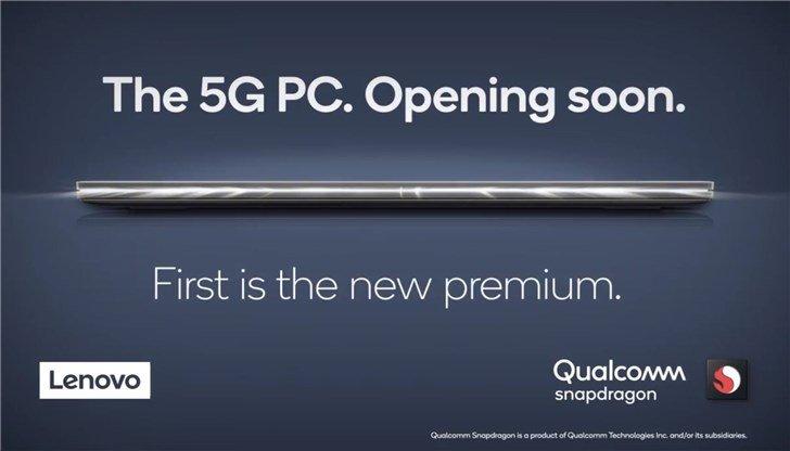 Компания Lenovo выпустит ноутбук с Snapdragon и 5G модемом