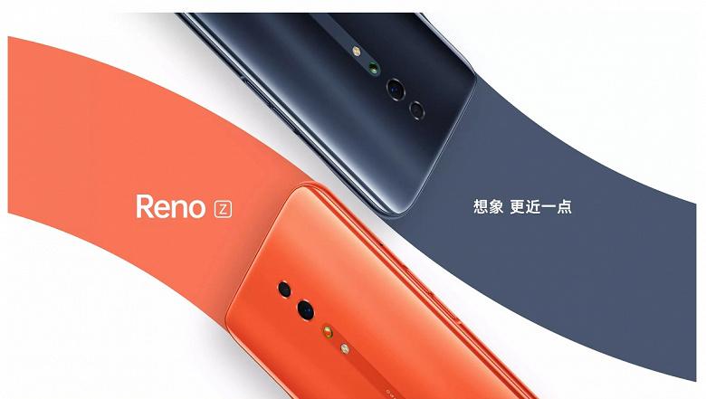 Представлен первый в мире смартфон с процессором MediaTek Helio P90