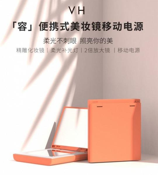 Xiaomi выпустила мобильный аккумулятор с зеркалом для девушек