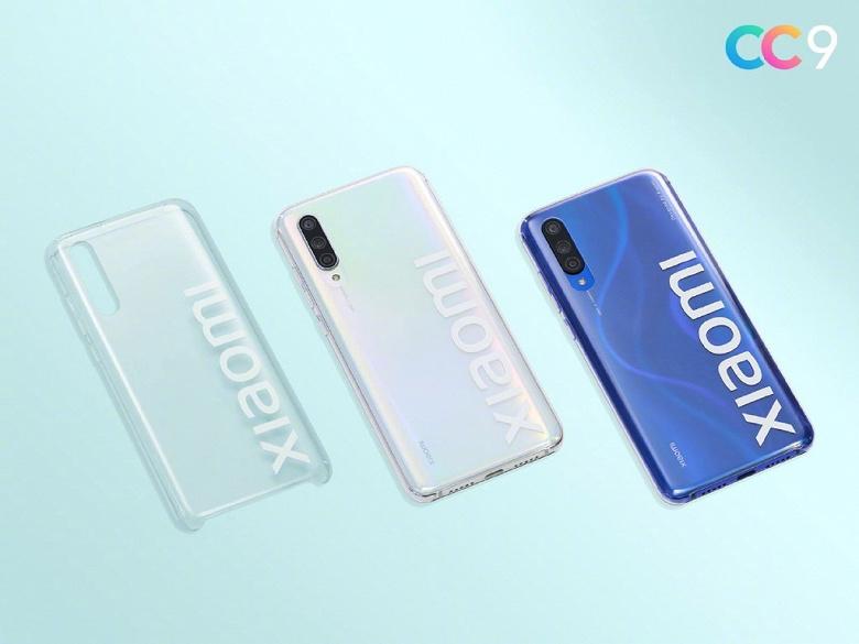 Xiaomi выпустила чехлы для смартфонов Xiaomi CC9 и CC9e