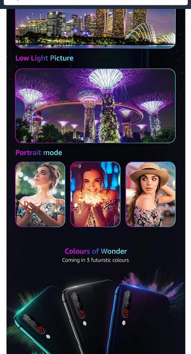 LG и Nokia показали одно и то же фото для рекламы камер своих смартфонов
