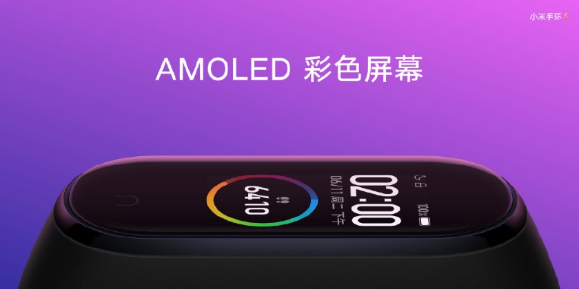 Xiaomi Mi Band 4 в Европе получит другое название и высокую цену