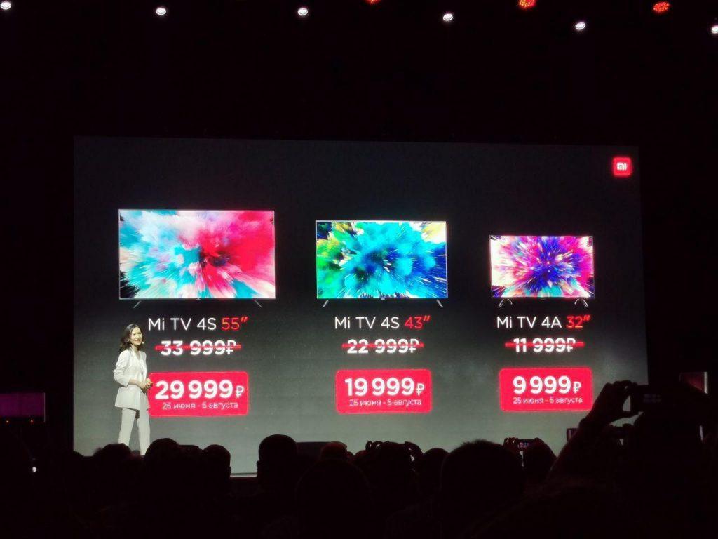 Xiaomi в России начала продажи телевизоров Mi TV 4A и Mi TV 4S