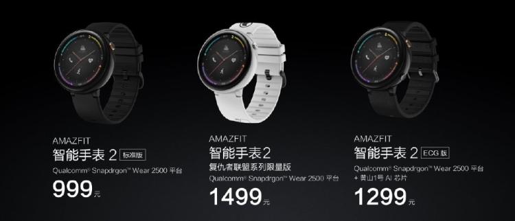 «Умные» часы Amazfit Verge 2 получили керамический корпус и датчик ЭКГ