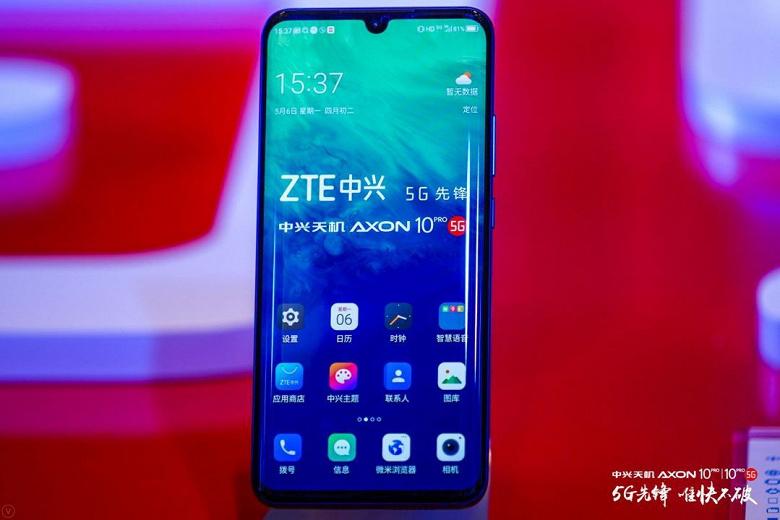 Флагман ZTE Axon 10 Pro с поддержкой 5G появился на рынке Европы
