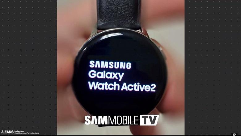 Появились первые фото умных часов Samsung Galaxy Watch Active 2