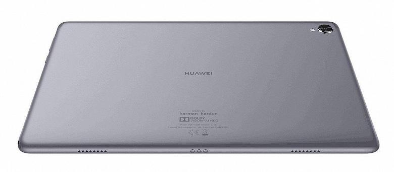 Планшет Huawei MediaPad M6 показали на официальном изображении